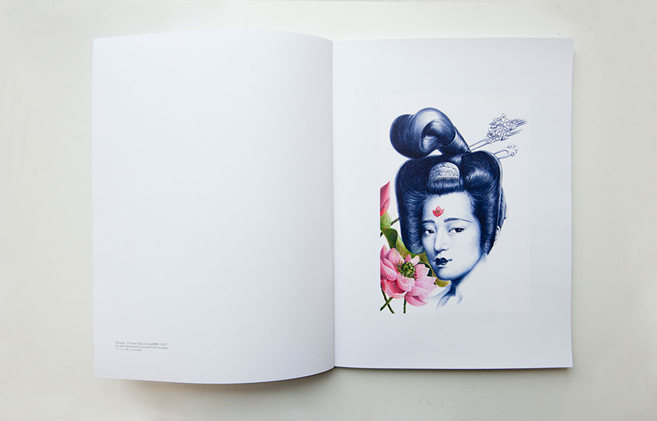 Page from Cary Kwok's custom monograph designed by DTE